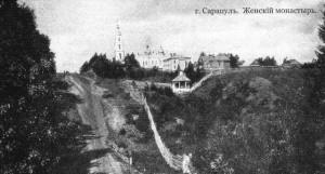 улица Ефима Колчина