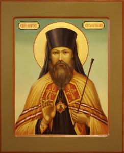 Амвросий, Епископ Сарапульский