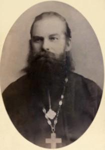 Павел Александрович Дернов