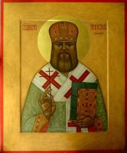 Священномученик Онисим