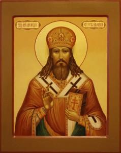 Священномученик епископ Мефодий Красноперов